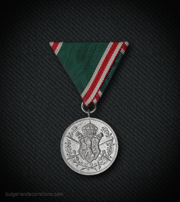 Obverse, ribbon for veterans