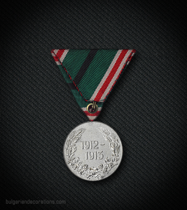 Reverse, ribbon for soldiers killed in action