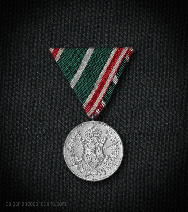 Obverse, ribbon for non-combatants
