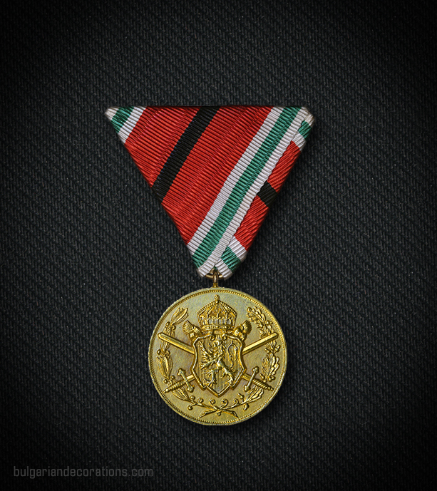 Obverse, ribbon for soldiers killed in action