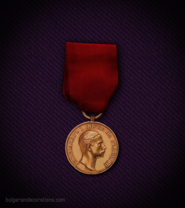 Bronze medal, 1st type, obverse