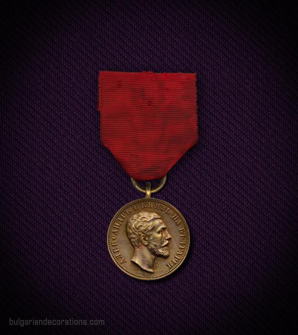 Бронзов медал, 2-ри тип, аверс