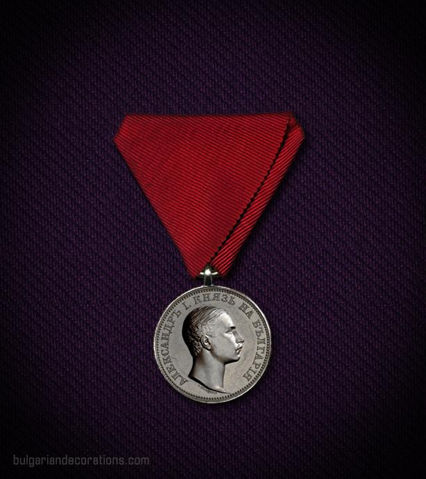 Сребърен медал, 1-ви тип, аверс