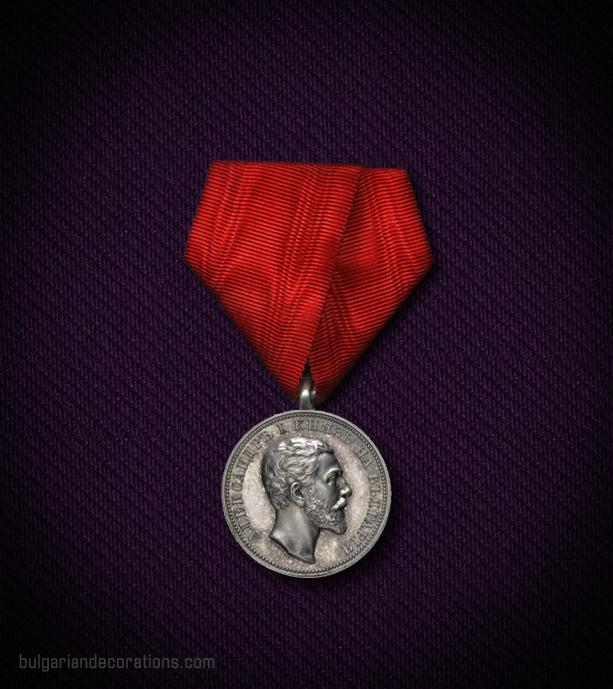 Сребърен медал, 2-ри тип, аверс