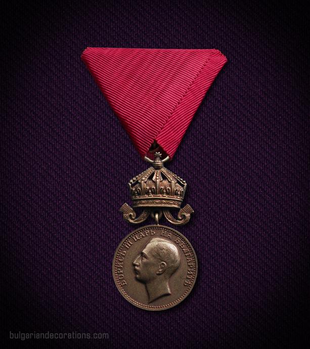 Бронзов медал с корона, 6-ти тип, аверс