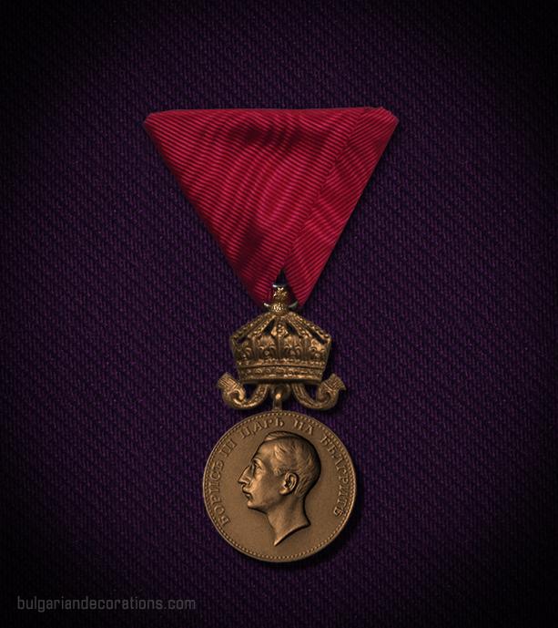 Бронзов медал с корона, 6-ти тип (с правописна грешка), аверс