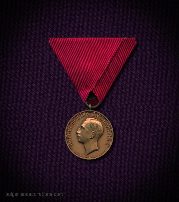 Бронзов медал, 6-ти тип, аверс