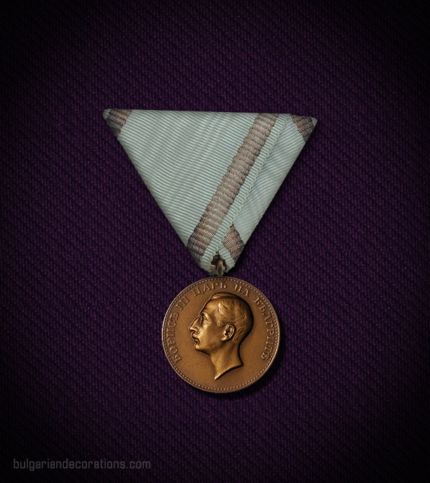 Bronze medal with wartime ribbon (with spelling error), 6th type, obverse