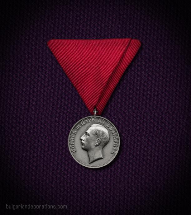 Сребърен медал, 6-ти тип, аверс
