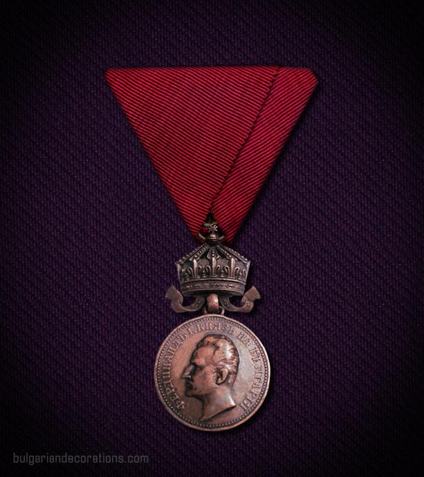 Бронзов медал с втори тип корона, 4-ти тип, аверс