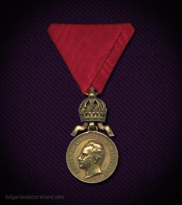 Бронзов медал с корона, 4-ти тип, аверс