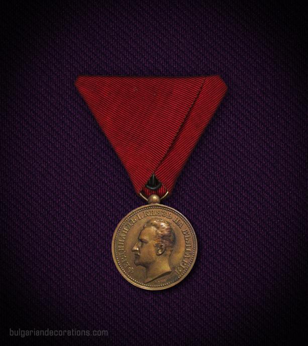 Бронзов медал, 4-ти тип, аверс