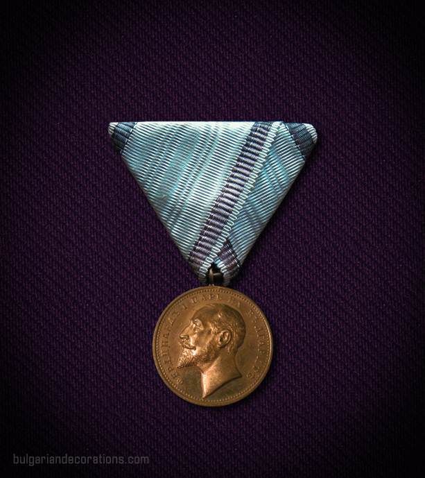 Bronze medal, 5th type, obverse