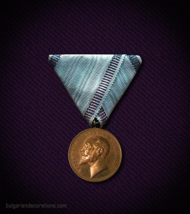 Бронзов медал на военна лента, 5-ти тип, аверс