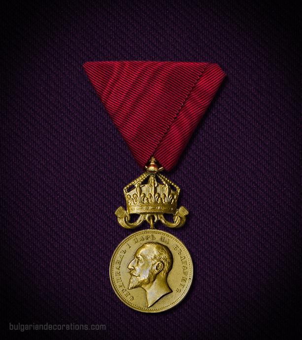 Златен медал с корона, 5-ти тип, аверс