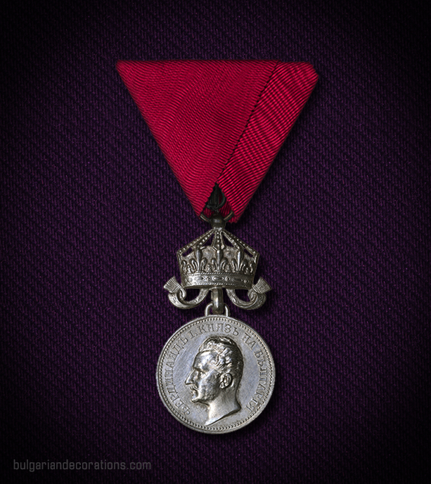 Сребърен медал с втори тип корона, 4-ти тип, аверс