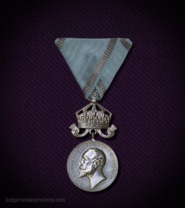 Silver medal with crown (with wartime ribbon), 5th type, obverse