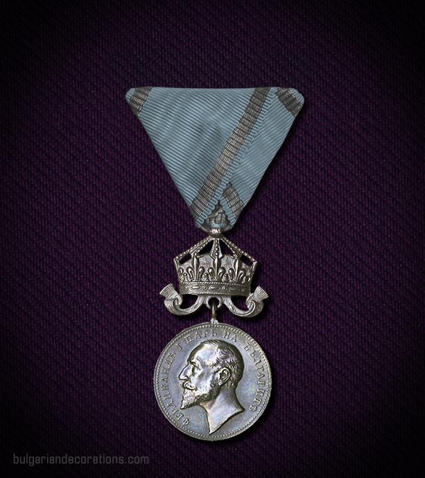 Сребърен медал с корона на военна лента, 5-ти тип, аверс