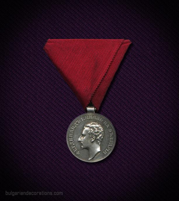 Сребърен медал, 3-ти тип, аверс