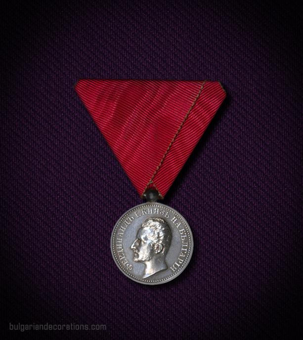 Сребърен медал, 4-ти тип, аверс