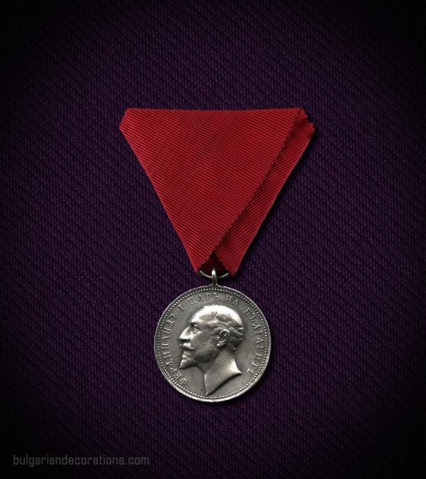 Сребърен медал, 5-ти тип, аверс