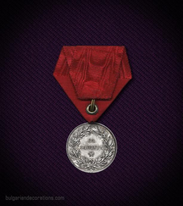 Сребърен медал, 2-ри тип, реверс