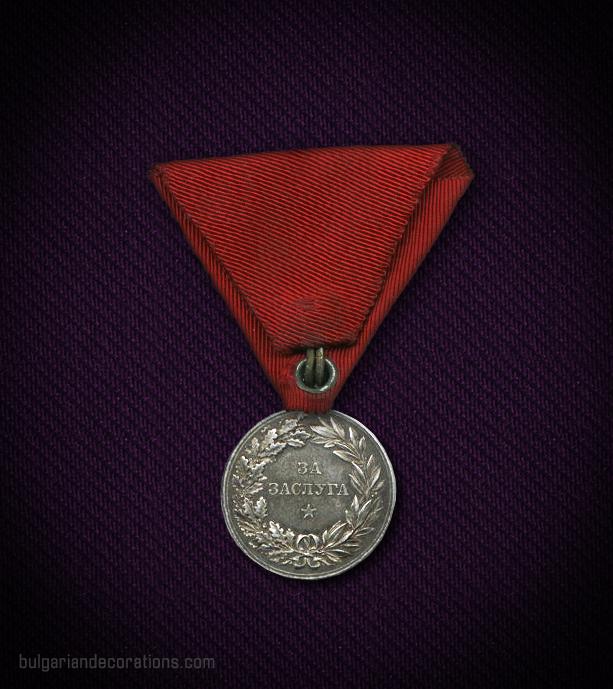 Сребърен медал, 3-ти тип, реверс