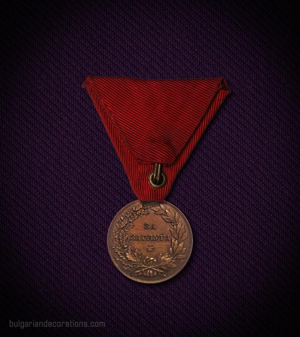 Бронзов медал, 4-ти тип, реверс