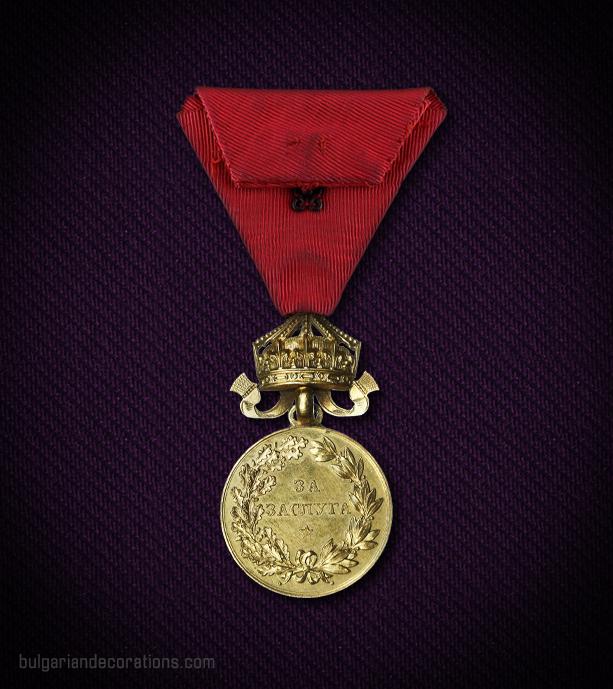 Златен медал с втори тип корона, 4-ти тип, реверс