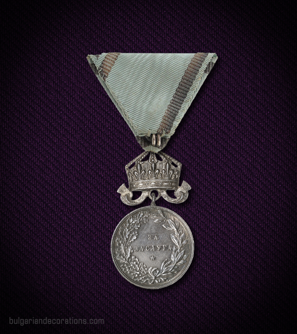 Silver medal with crown (with wartime ribbon), 6th type, reverse