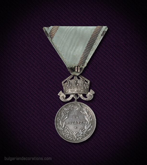 Сребърен медал с корона на военна лента, 6-ти тип, реверс