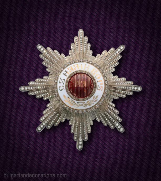 Звезда на I степен (Велик кръст) на Царския Орден Св. Александър с брилянти