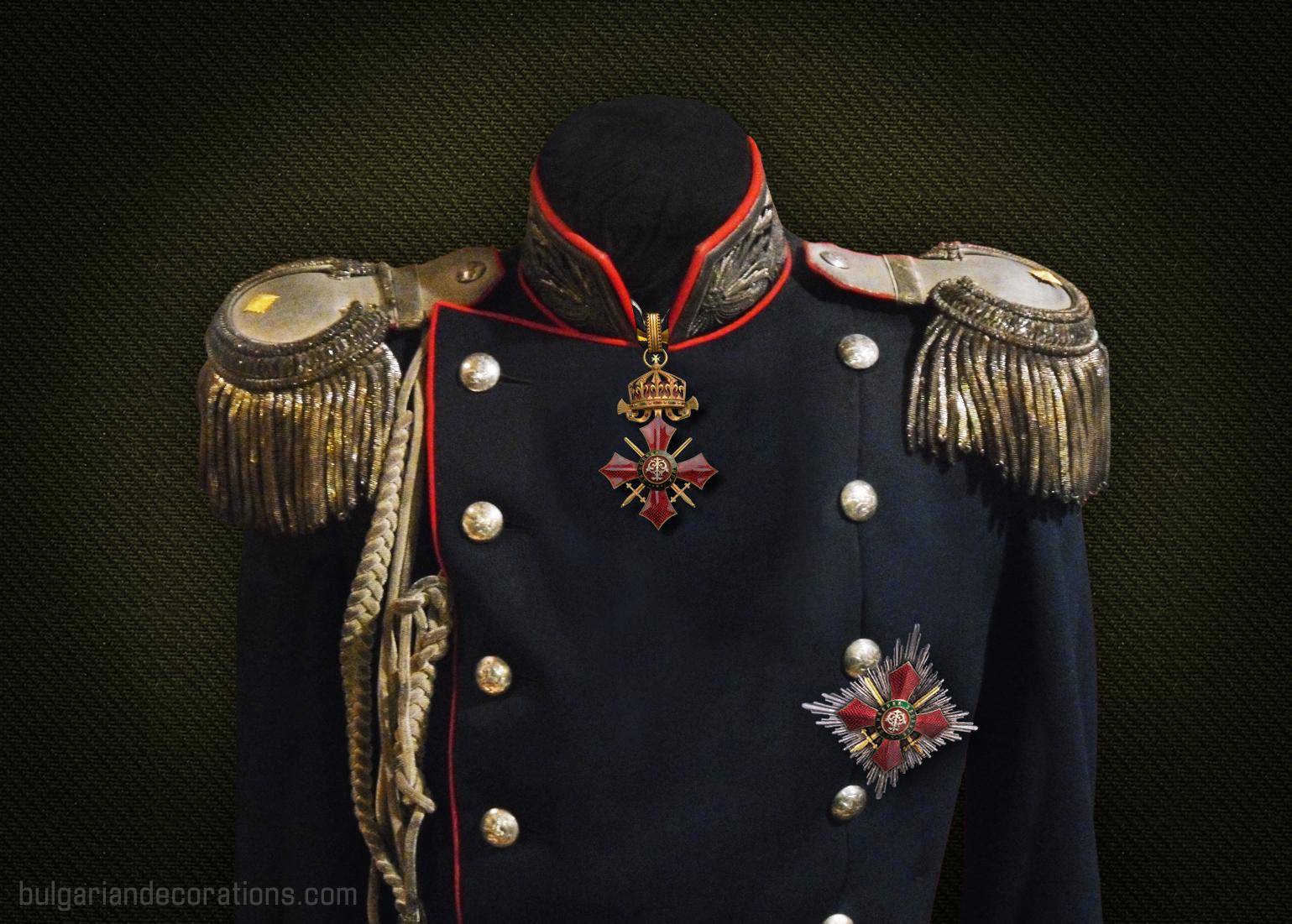 Grand Officer