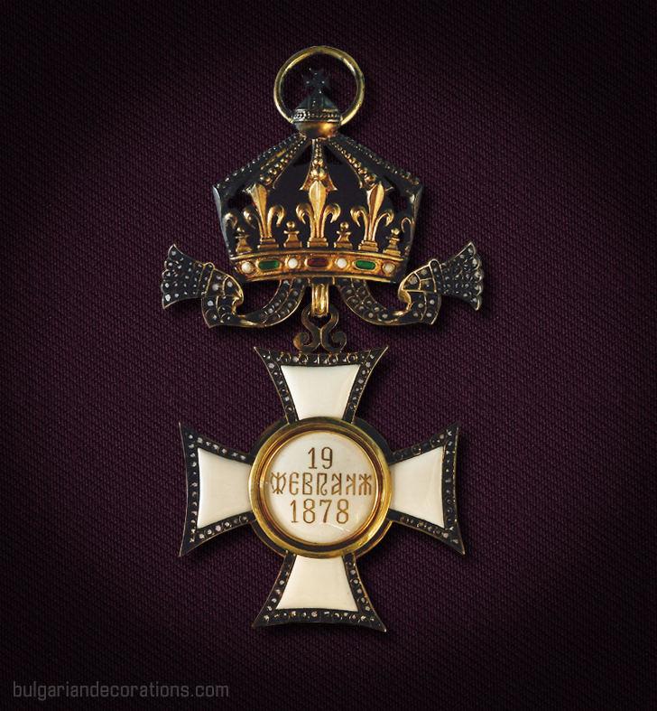 Diamond badge (reverse) of Ist Class/Grand Cross of the Royal Order of St.Alexander
