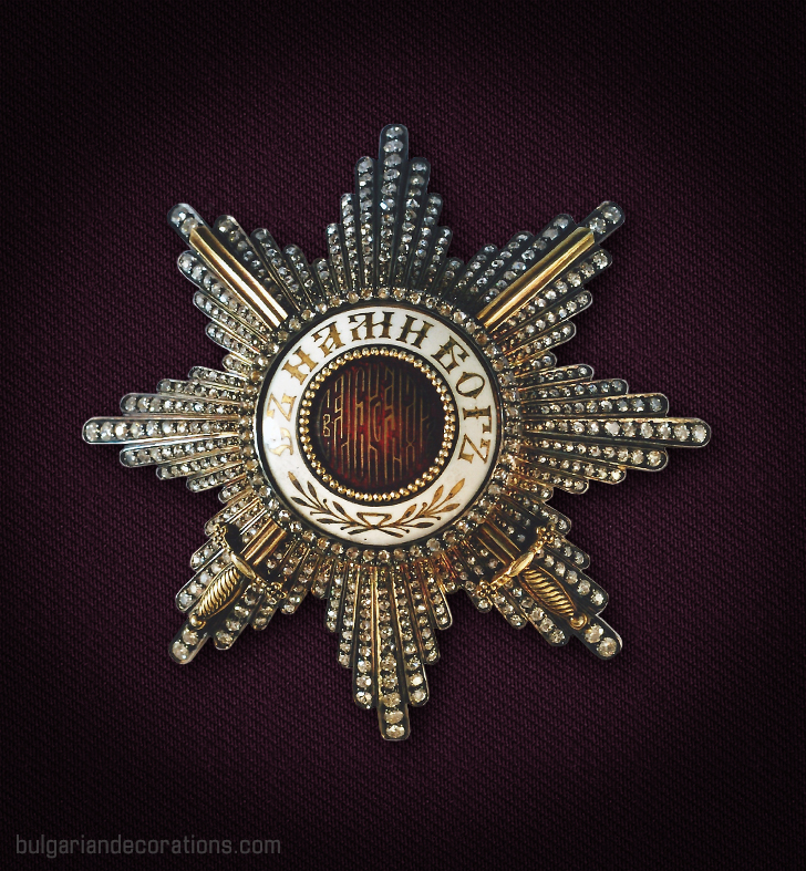 Diamond breast star of the Royal order of St.Alexander with swords through the middle