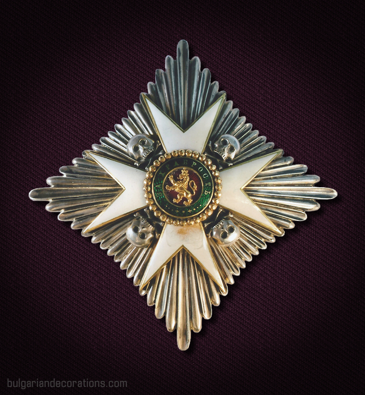 "Unique breast star of the I class set (probably also used as a Grand Cross star) of the Military Order ""For Bravery"" with skulls and crossed bones. Worn by Prince/King Ferdinand I."