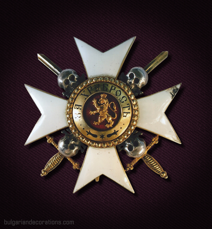 "Unique breast star of the I class set of the Military Order ""For Bravery"" with skulls and crossed bones. Worn by Prince/King Ferdinand I."