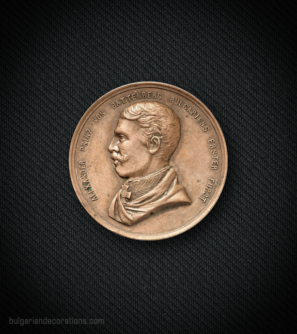 Unofficial commemorative medal for the election of Prince Alexander I as Monarch (in German language), obverse