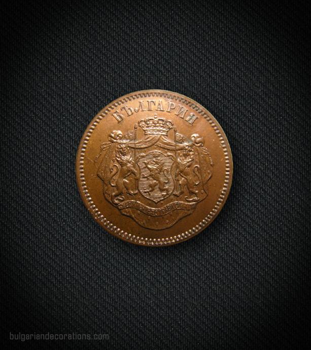 Неофициален възпоменателен медал по случай избирането на Княз Фердинанд I за български владетел (на френски език), аверс