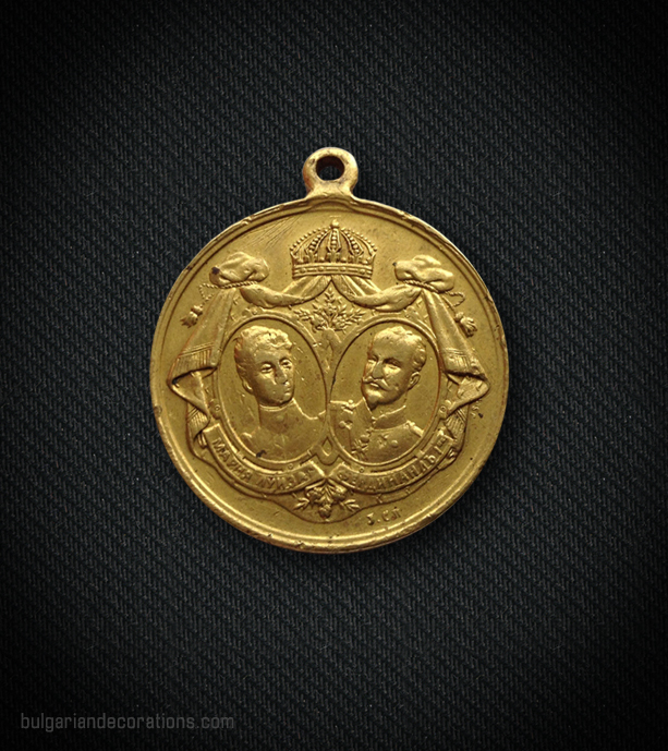 Unofficial commemorative medal for the royal wedding of 1893, reverse