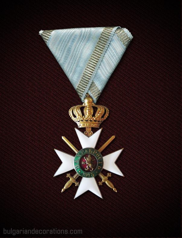 Трета степен Втори клас, късна емисия '1915' с особена корона, аверс