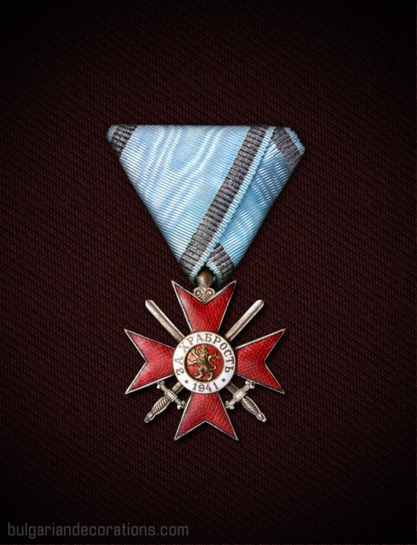 IV Степен II Клас, емисия '1941', аверс