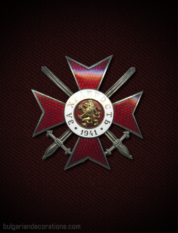 IV Степен I Клас, емисия '1941'
