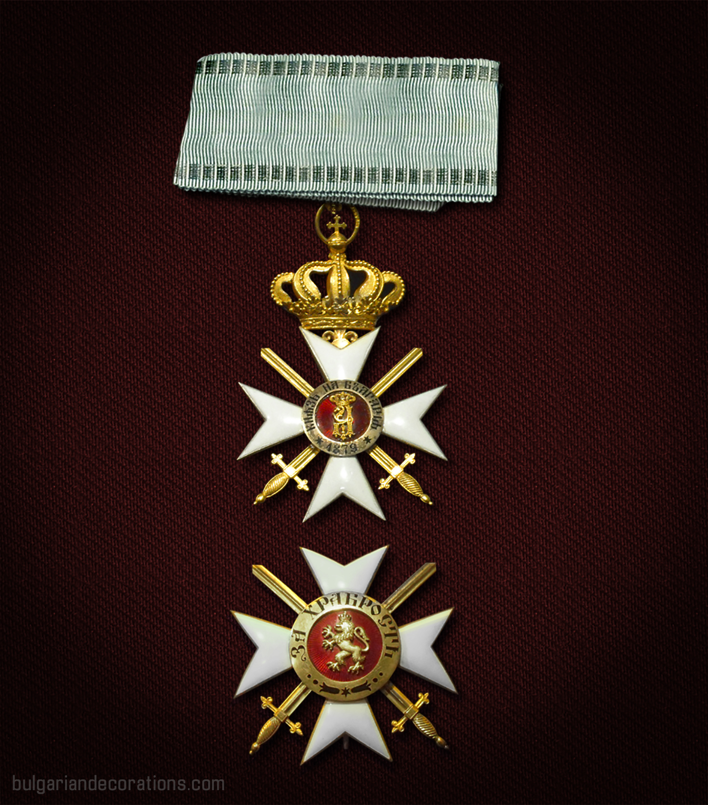 First class, Alexander I issue, reverse and breast star