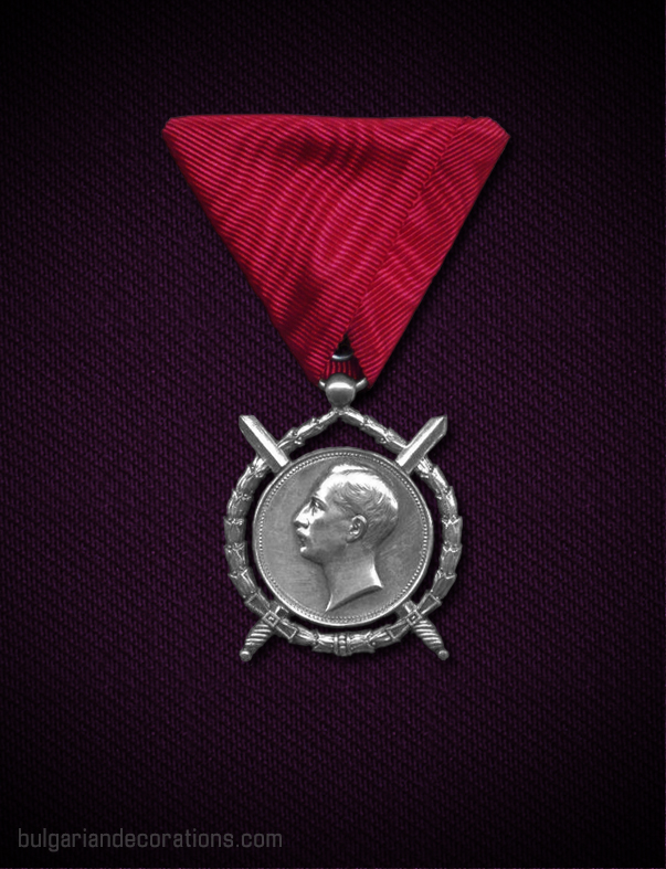 Пета емисия, Цар Борис III, аверс