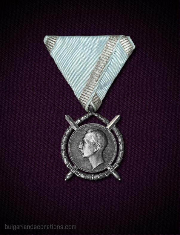 Шеста емисия, Цар Борис III, аверс