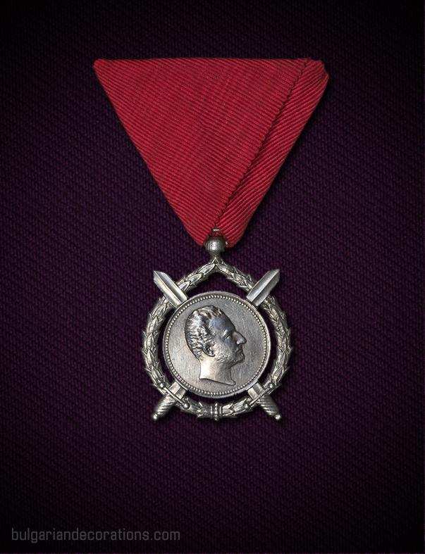 Трета емисия, Княз Фердинанд I, аверс