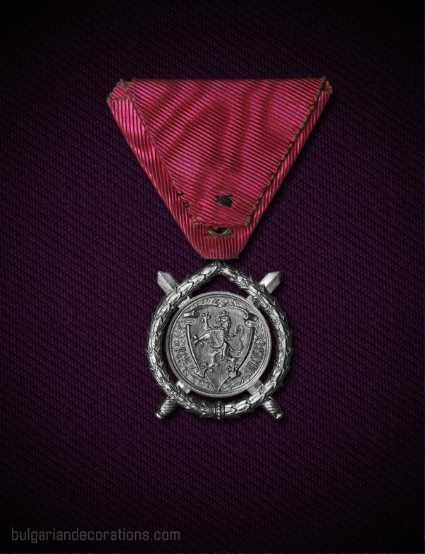 Трета емисия, Княз Фердинанд I, реверс