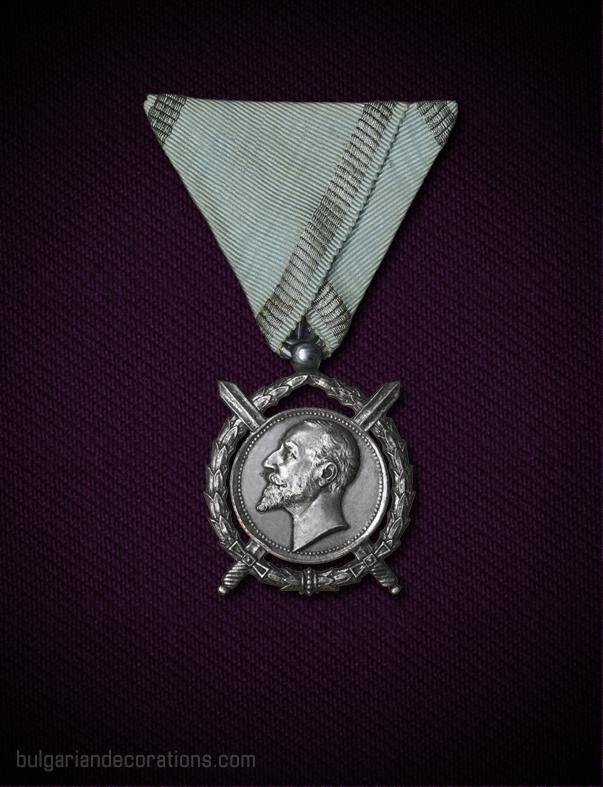 Четвърта емисия, Княз/Цар Фердинанд I, аверс