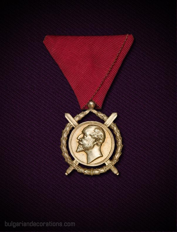 Четвърта емисия, Княз/Цар Фердинанд I, златен орден, аверс